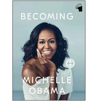 کتاب Becoming اثر Michelle Obama انتشارات معیار علم
