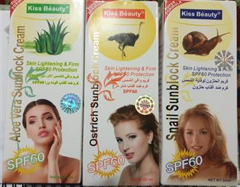 کرم ضد آفتاب کیس بیوتی با SPF60