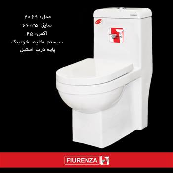 توالت فرنگی فیورنزا FIURENZA کد 2069