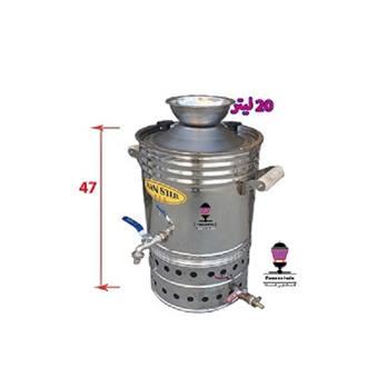 سماور گازی استیل 20 لیتری (شمعک دار)