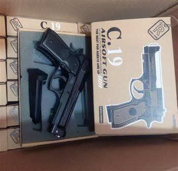 کلت یا تفنگ فلزی ساچمه ای ایرسافت گان مدل C19