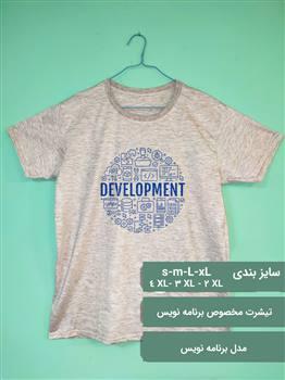 تیشرت زنانه کد 102 مدل برنامه نویس