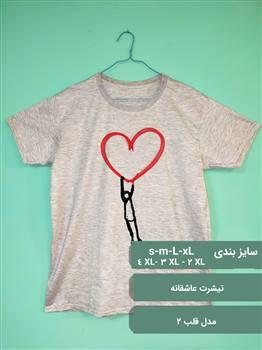 تیشرت زنانه کد 105 مدل قلب 2