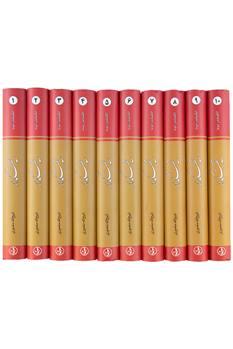 کتاب سه تفنگدار ده جلدی اثر الکساندر دوما