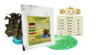 کود تتاکو مدل NPK 20-20-20 بسته 100 گرمی